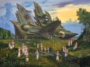 День почитания небес (day of worship of heaven)