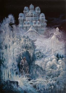 Метелица (snowstorm)