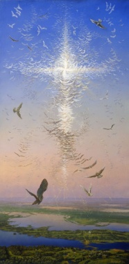 Между небом и землей (Between Heaven and Earth)